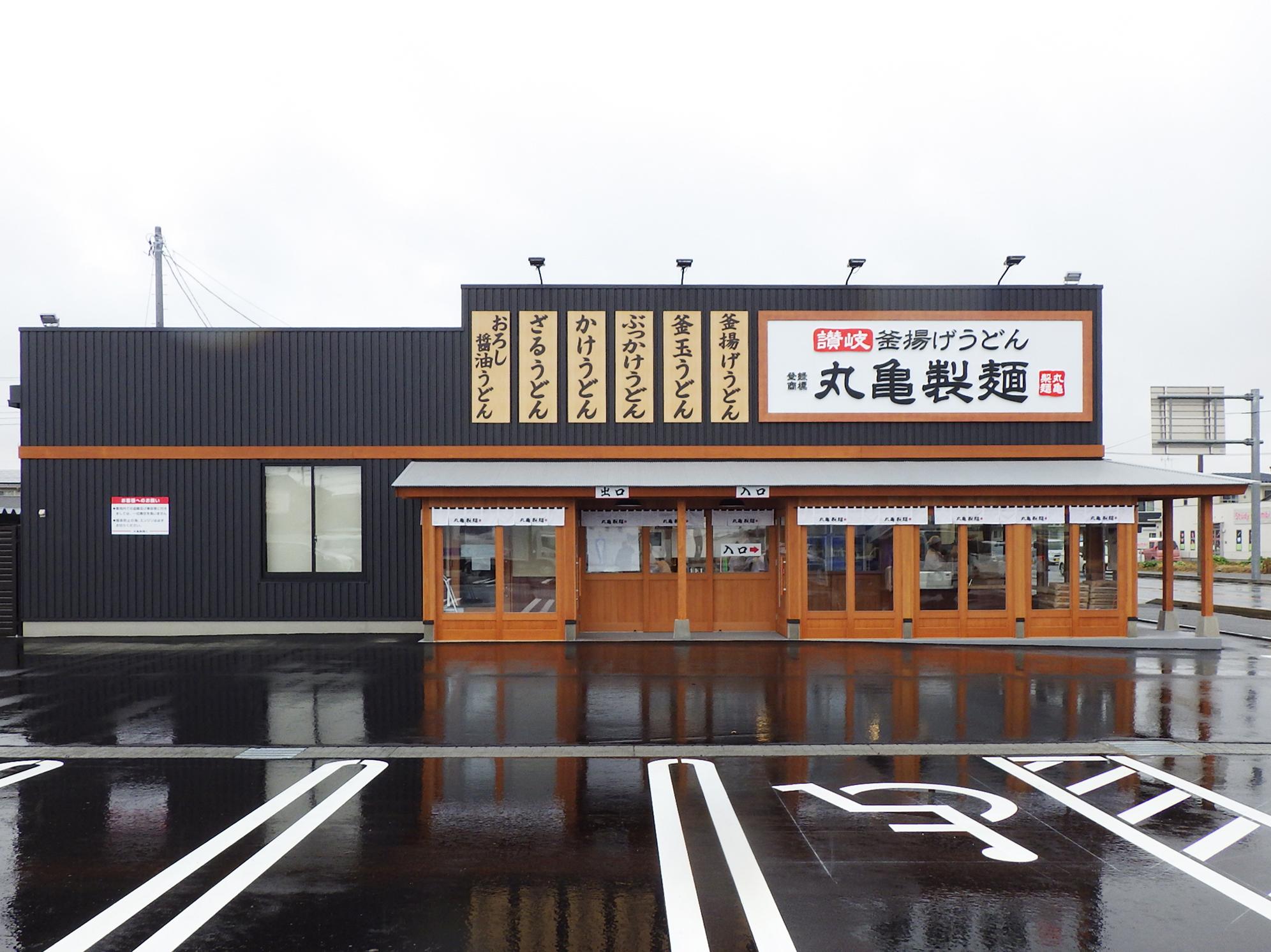 丸亀製麺01